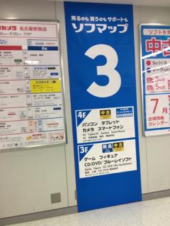 7060049F-A38E-484B-9514-157130DFE569.jpg