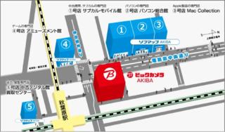 sofmap-akiba_ban1200x706.png